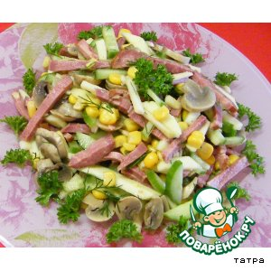 салат с языком рецепт поваренок